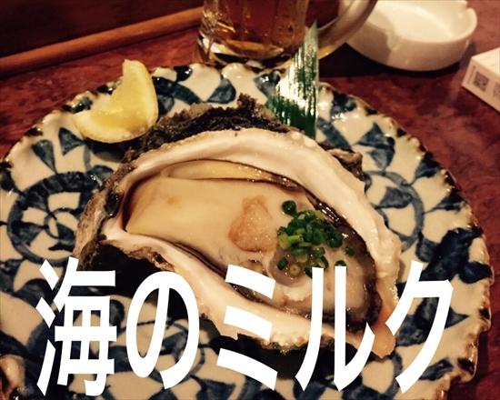 石川海の幸牡蠣_R