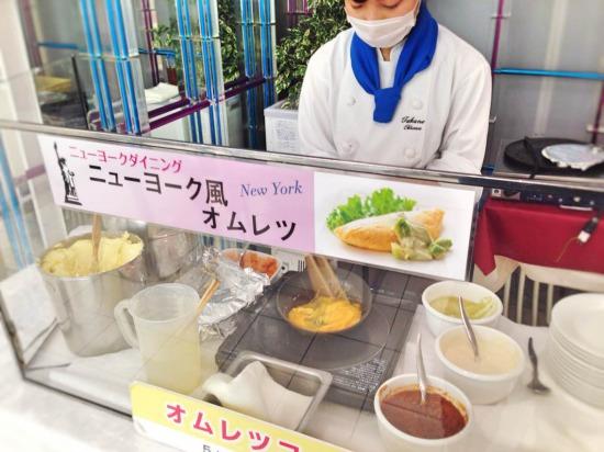 新宿タカノフルーツ